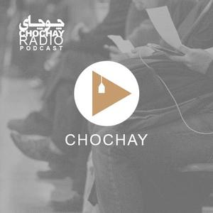 chochay