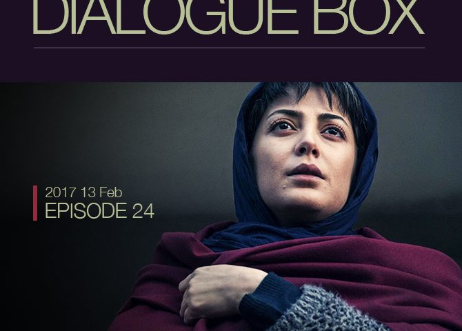 DialogueBox Episode 24 mp3 image دیالوگ باکس 24