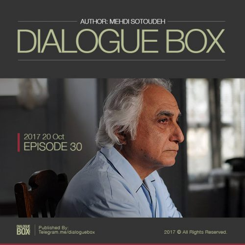 DialogueBox Episode 30 mp3 image دیالوگ باکس 30