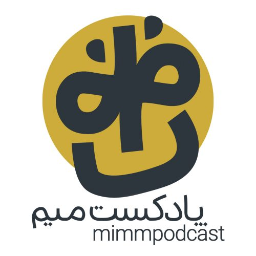 mimmpodcast icon