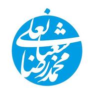 shabanali
