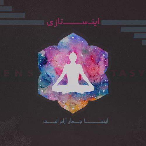 Enstasy Meditation