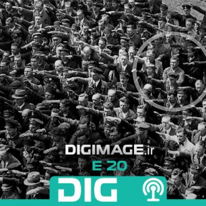 Digimage-PodCast-Pattern-600-300x300
