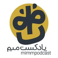 mimmpodcast