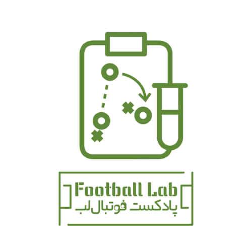 footbal lab فوتبال لب