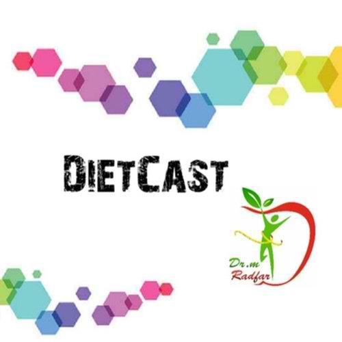 dietcast دایت کست