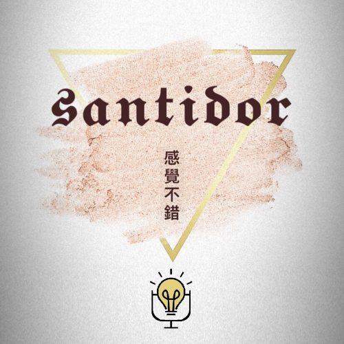 Santidor1500 15002 ثروت سازی در همه سنین