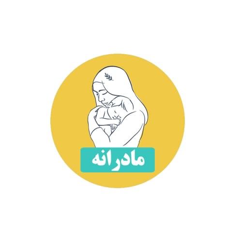 Madarane Logo مادرانه