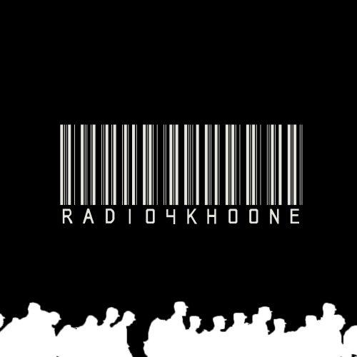 رادیو ۴ خونه | حصرماندالا قسمت اول