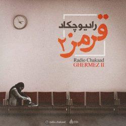 cover ghermez2 رادیو چَــکاد