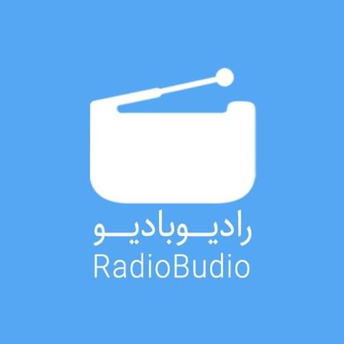 budio رادیو بادیو