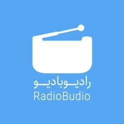 رادیو بادیو - radio budio
