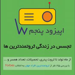 Radio wikitolid.ir