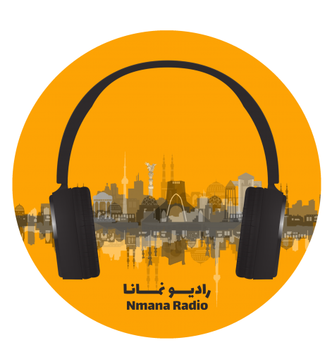 2لوگو نهایی Nmana Radio _ Episode 002