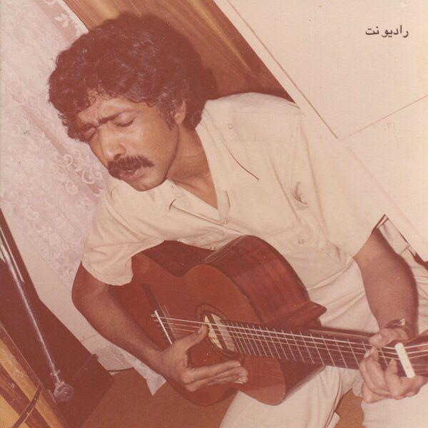 Ebrahim Monsefi Veda Radio mp3 image رادیو نت رامی