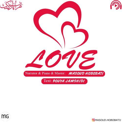 LOVE دوست داشتن