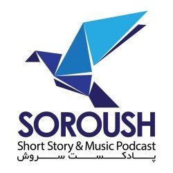 Soroush Podcast Logo All 01.jpg Episode 10