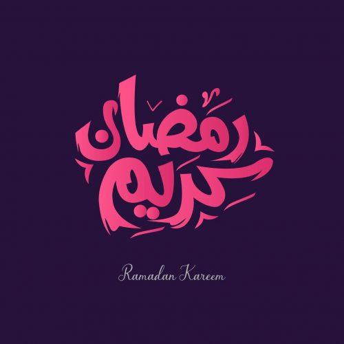 WallpaperGram.IR 1587160364 6653 تفسیر روزانهی قرآن