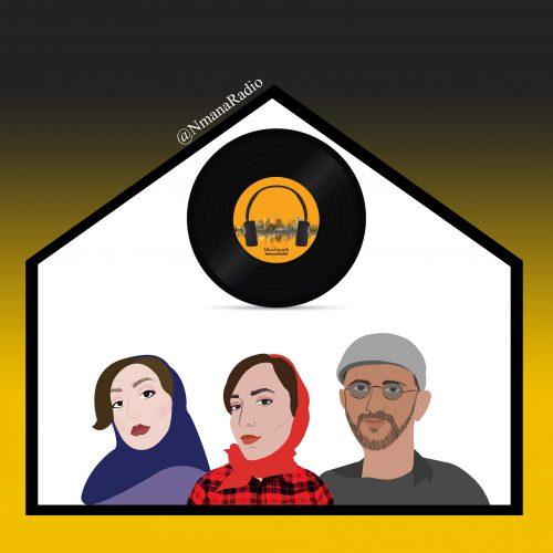 02 Nmana Radio _ Episode 002