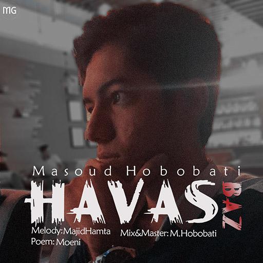 HAVASBAZ mp3 image هوس باز