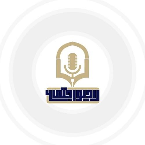 رادیو اجتماعی