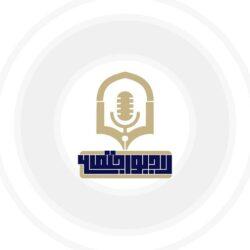 Radioejtemaei قسمت 7