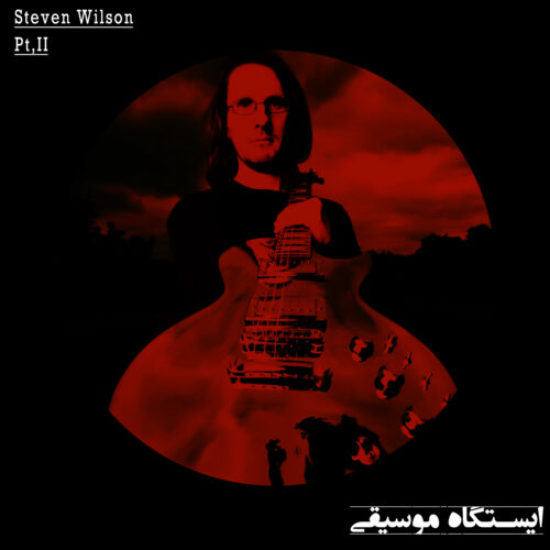 Blackfield and Steven Wilson