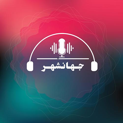 999 0۱ 2 رادیو ماموت