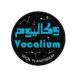 500 وکالیوم | Vocalium