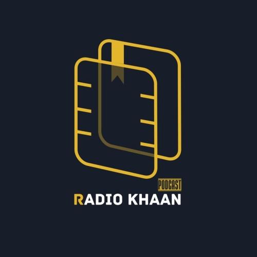 رادیو خوان