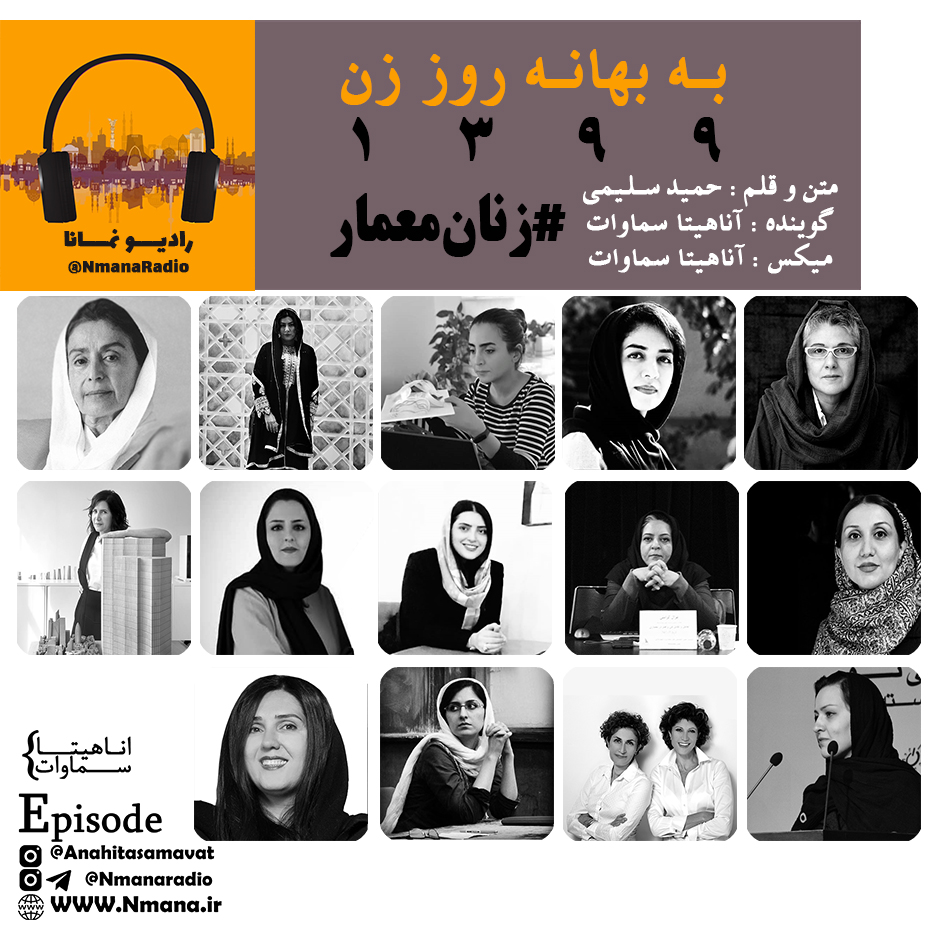 Episode Zan Nmana Radio _ Episode Zan