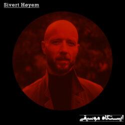 hoyem500 ایستگاه موسیقی-عاشقانه های مرد نروژی!