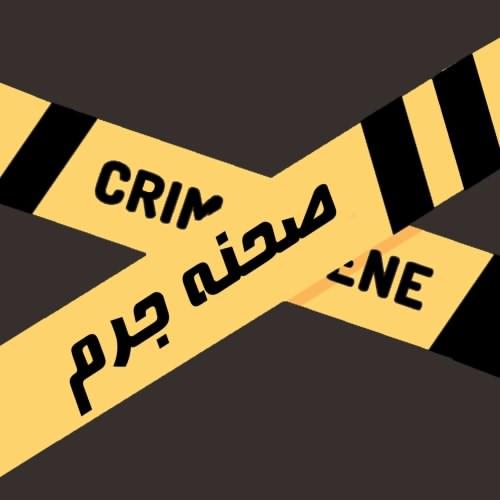 2918641 1616334415462 7734de9d0a8c3 تهران پادکست