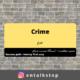 ایستگاه بیست و یکم: جرم