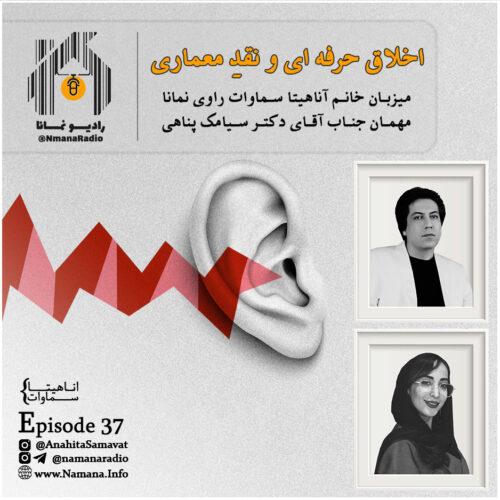 www.namana.info